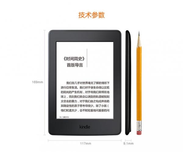 亚马逊第三代Kindle Paperwhite正式发布:预售价959元 | 雷锋网