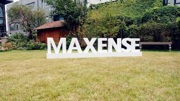 iKair发布云传感器Maxense,能否与巨头一战?的照片 - 1