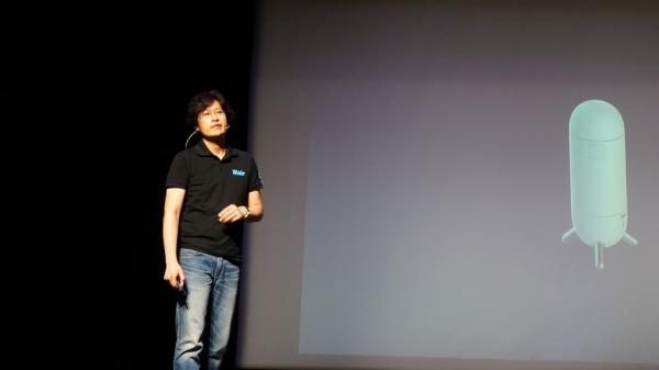 iKair发布云传感器Maxense,能否与巨头一战?
