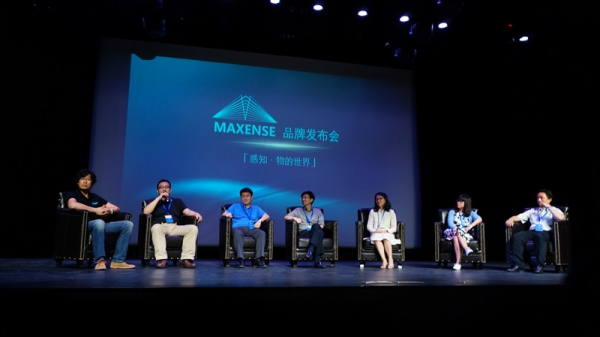 iKair发布云传感器Maxense,能否与巨头一战?的照片 - 4