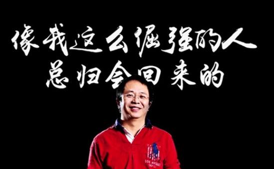 360私有化背后:中国TMT产业的投机还是价值重构?
